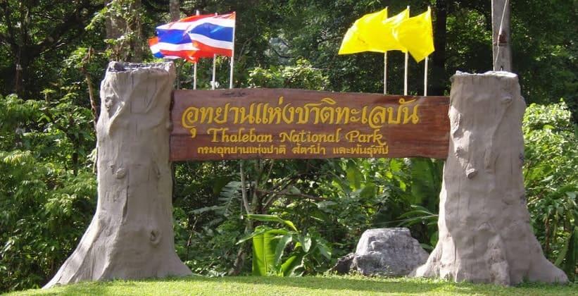 Национальный парк Тхале Бан в Таиланде