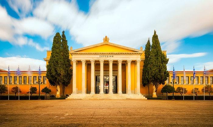 Выставочный зал Заппион в Афинах