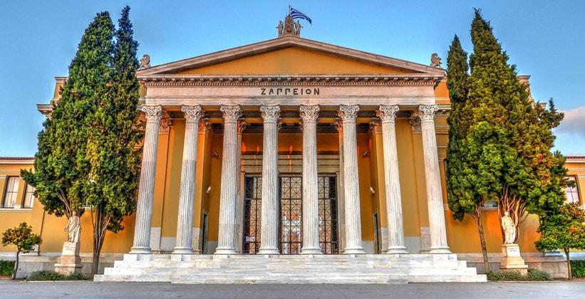 Классическое здание Заппейон в Афинах (Греция)