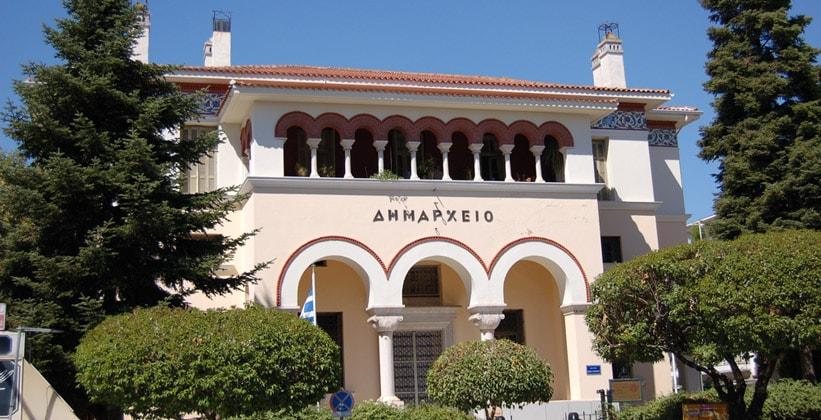 Городская ратуша Янины (Греция)