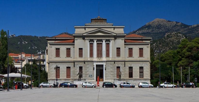Здание суда в Триполисе (Греция)