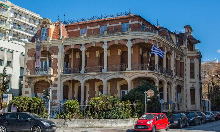 Этнологический музей в Салониках