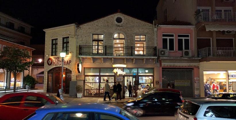 Заведение Fysa Roufa в Янине