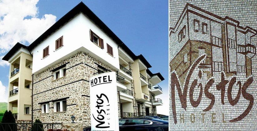 Отель Nostos в Кастории (Греция)