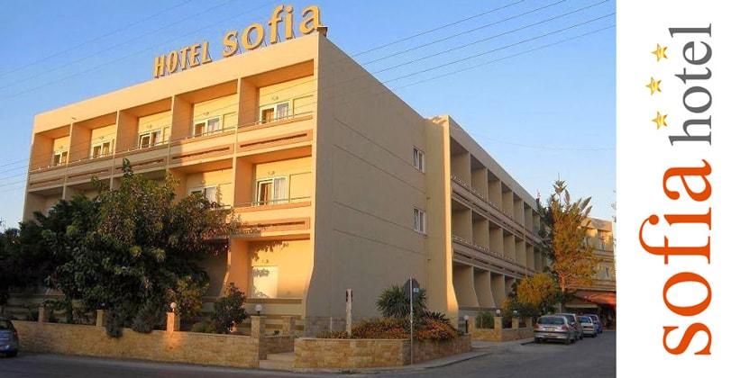 Отель Sofia в Ираклионе (Греция)