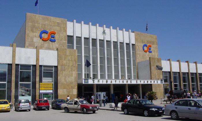 Железнодорожный вокзал в Салониках
