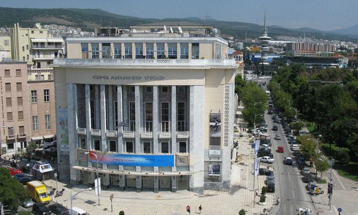 Национальный театр северной Греции в Салониках