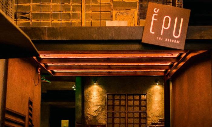 Ночной клуб «Epu» в Салониках