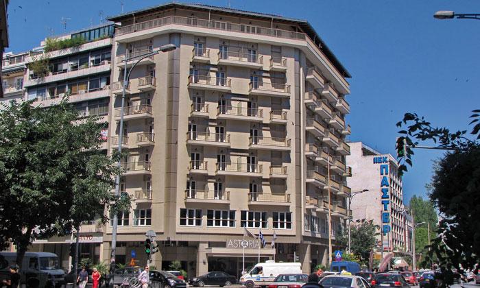 Отель «Astoria» в Салониках