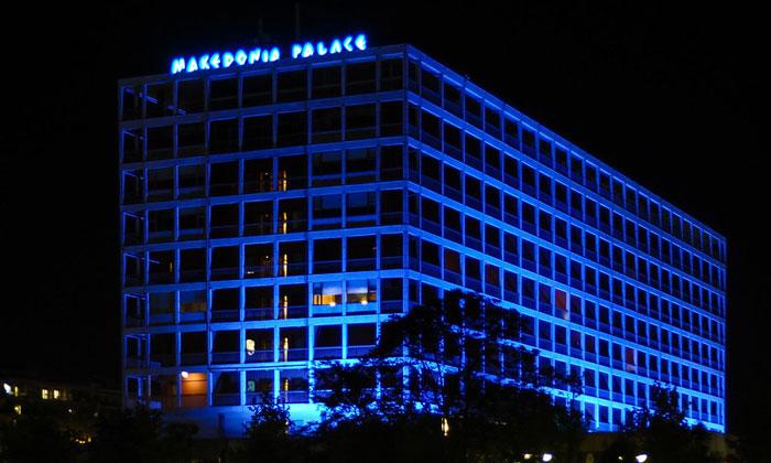 Отель «Makedonia Palace» в Салониках