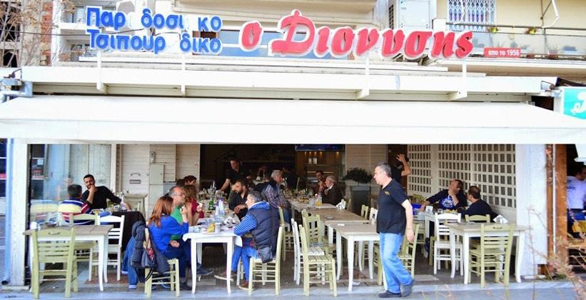 Ресторан Dionisis в Волосе (Греция)