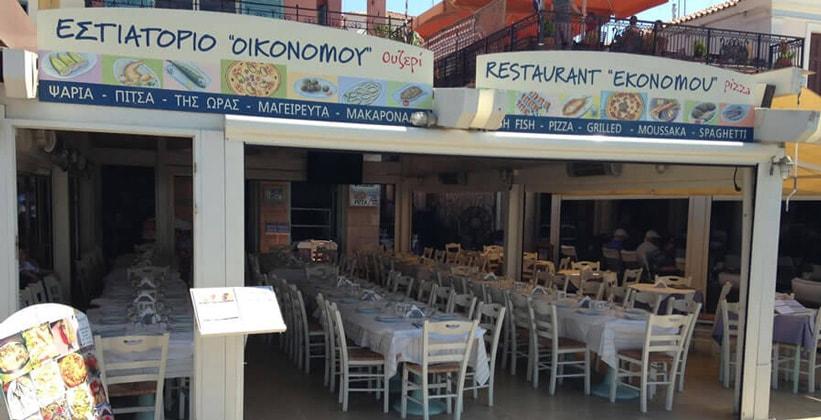 Ресторан Economou в городе Эгина (Греция)
