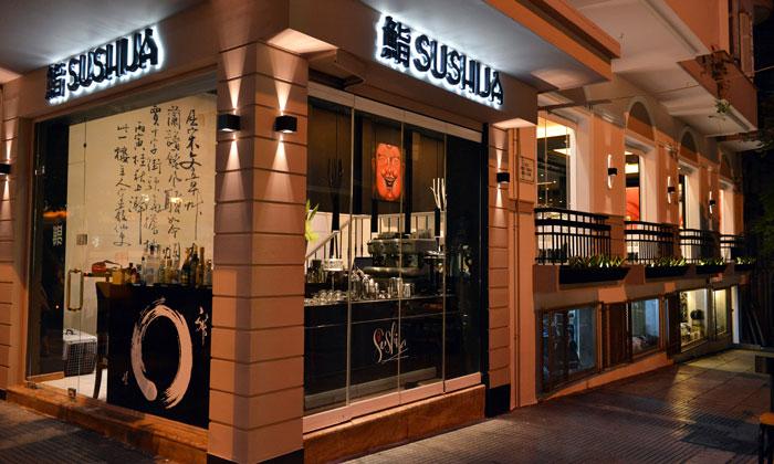 Ресторан «Sushija» в Салониках