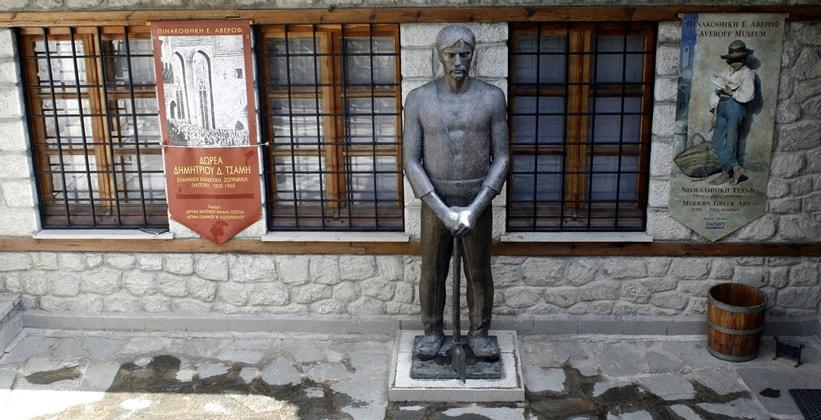 Один из памятников в городе Мецово (Греция)