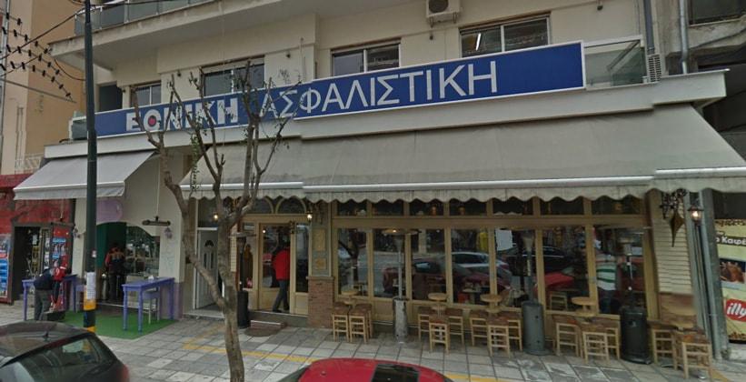 Ресторан Delicious в Верии