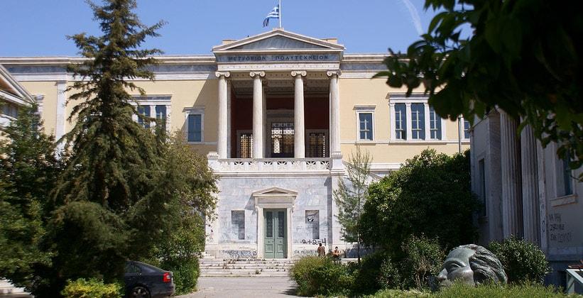 Политехнический университет в Афинах