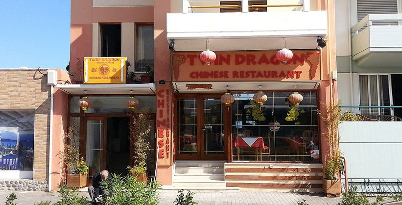 Китайский ресторан Twin Dragon в городе Кос (Греция)