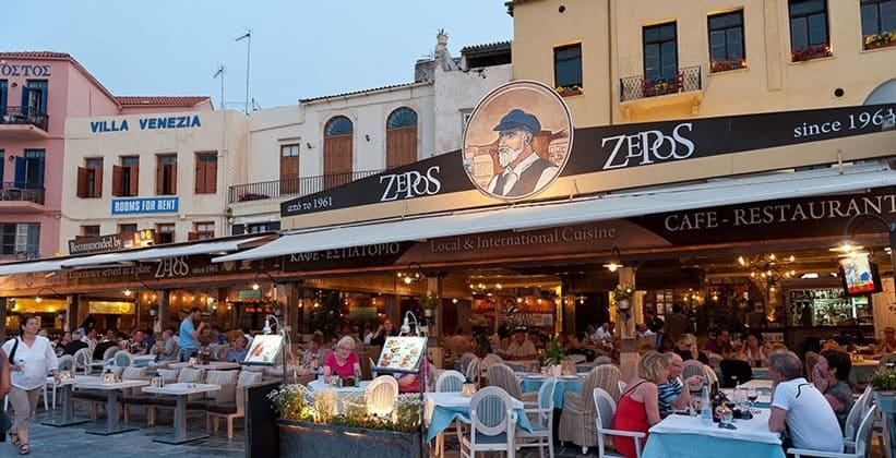 Ресторан Zepos в городе Ханья