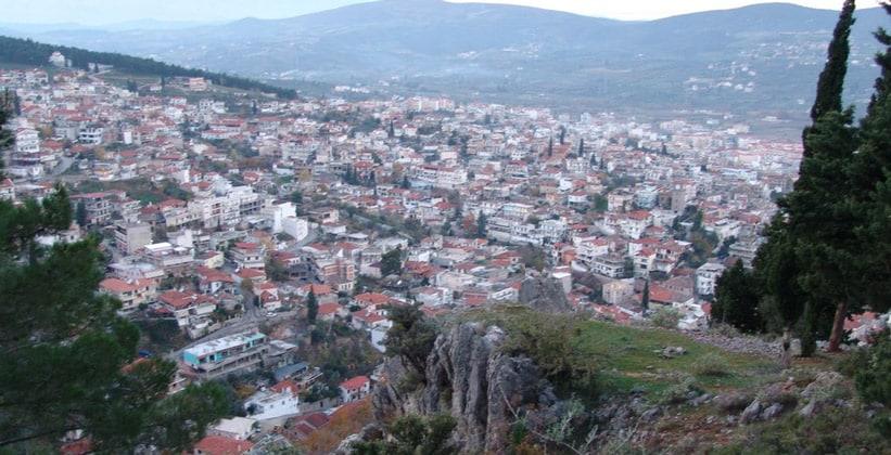Город Ливадия в Греции