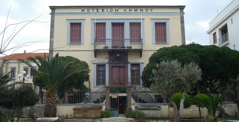 Археологический музей в городе Мирина (Греция)