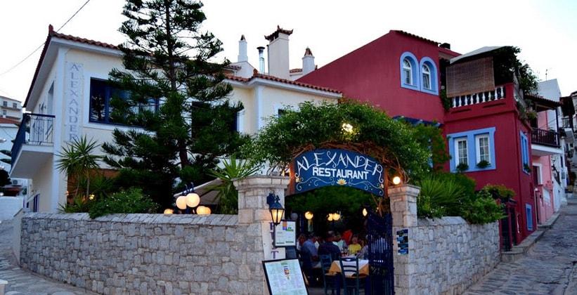Ресторан Alexander в городе Скопелос (Греция)