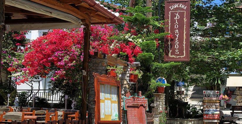 Таверна Dionysos в городе Скиатос (Греция)
