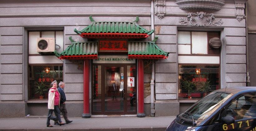 Ресторан Kineski в Загребе