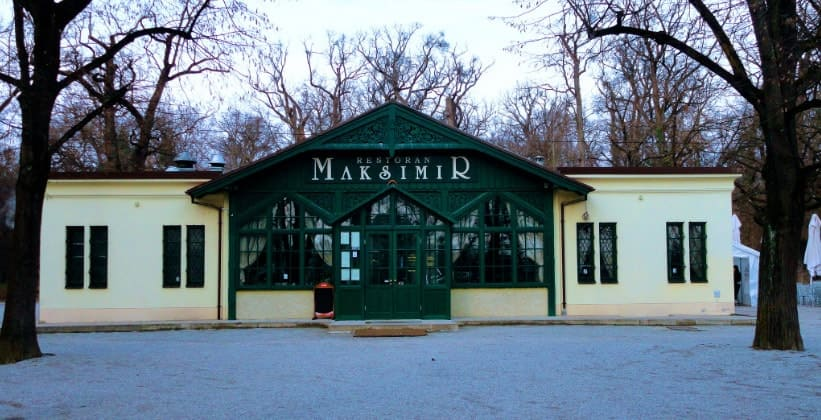 Ресторан Maksimir в Загребе (Хорватия)