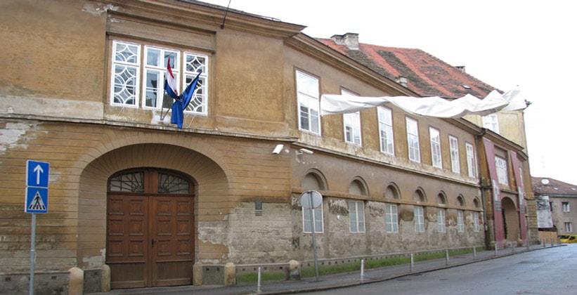 Хорватский государственный архив в Загребе