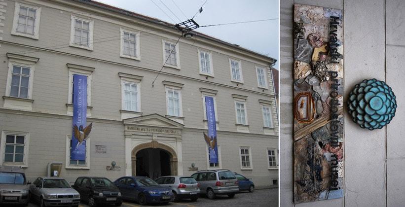 Музей естественной истории в Загребе (Хорватия)