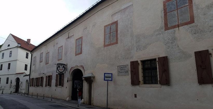 Музей города Загреба (Хорватия)