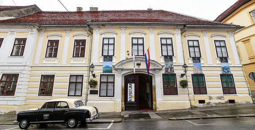 Хорватский музей наивного искусства в Загребе