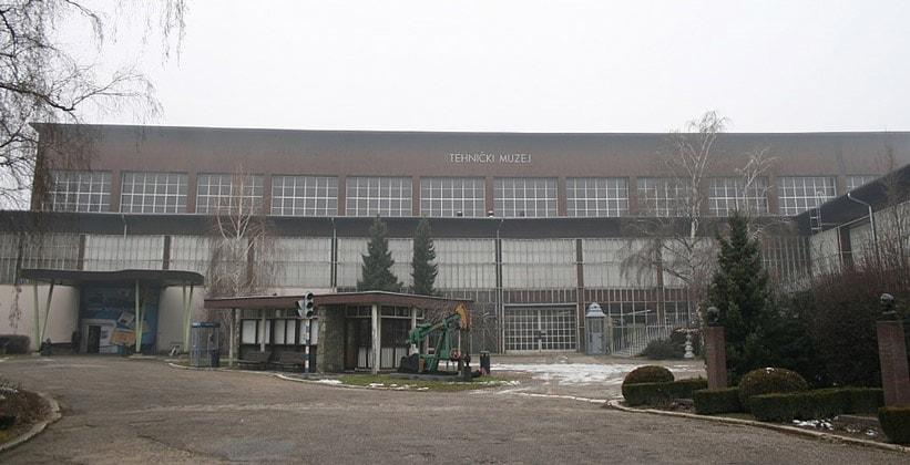 Технический музей Загреба