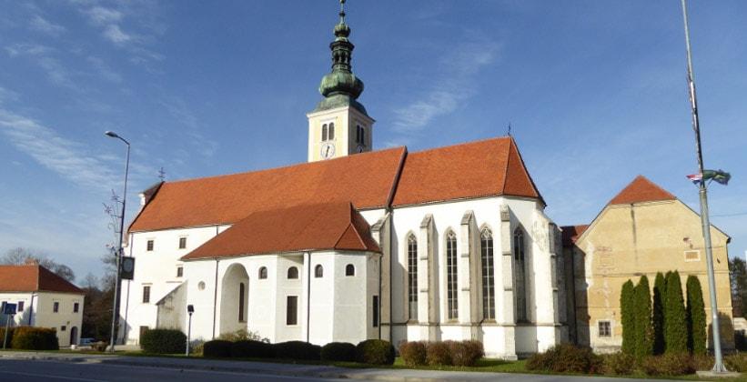 Монастырь Лепоглавы (Хорватия)