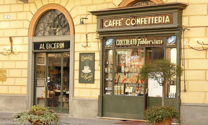 Кафе Al Bicerin в Турине