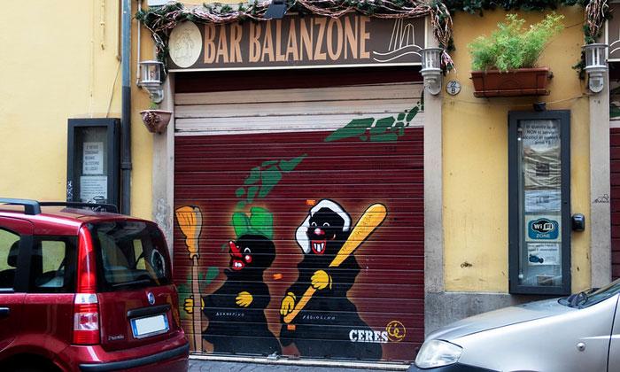 Бар Balanzone в Болонье