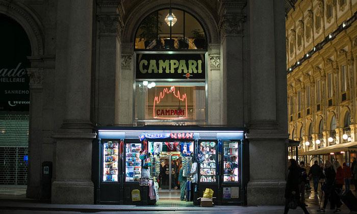 Бар Campari в Милане