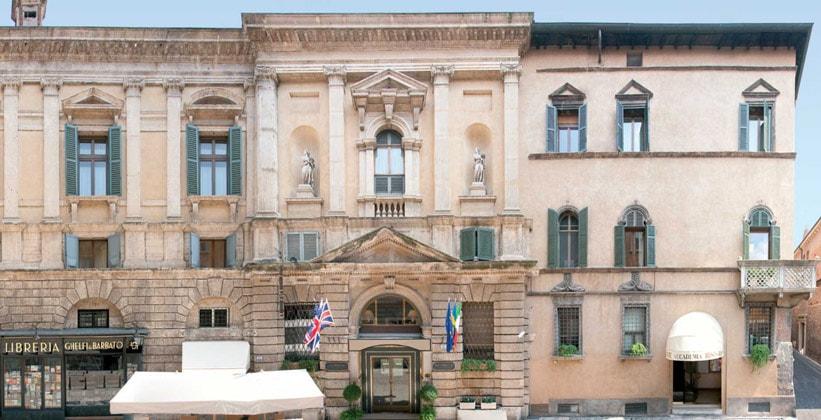 Отель Accademia в Вероне (Италия)