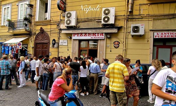 Пиццерия da Michele в Неаполе
