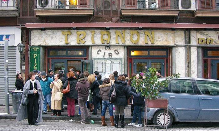 Пиццерия Trianon в Неаполе
