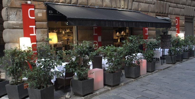 Ресторан Soho в Генуи (Италия)
