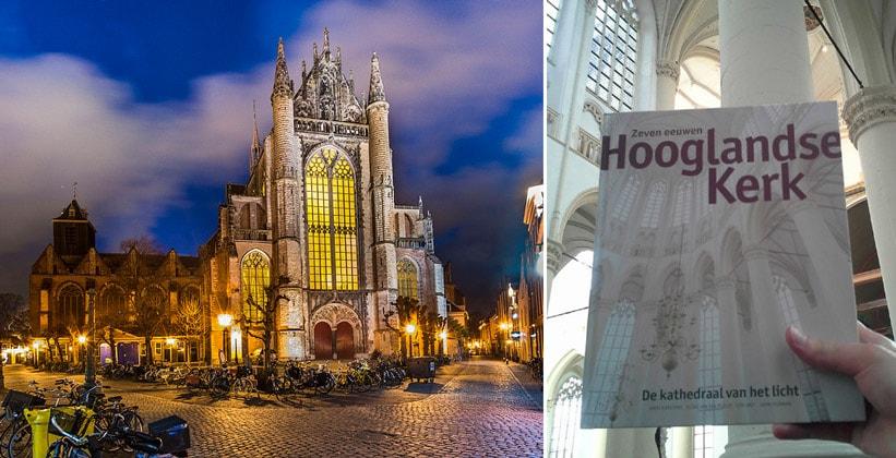Кафедральный собор Лейдена (Hooglandse Kerk)