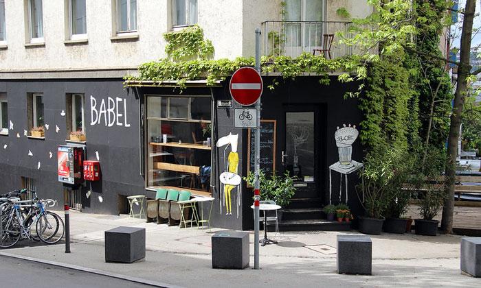 Кафе Babel в Штутгарте