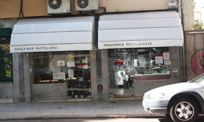Заведение Chafarica в Лиссабоне