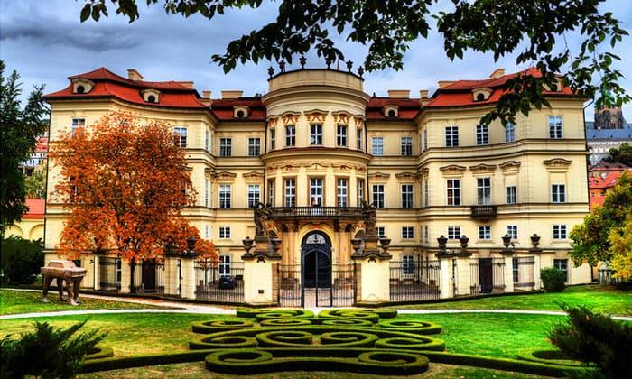Лобковицкий дворец в Праге