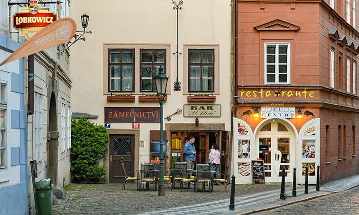 Ресторан «El Centro» (Прага)