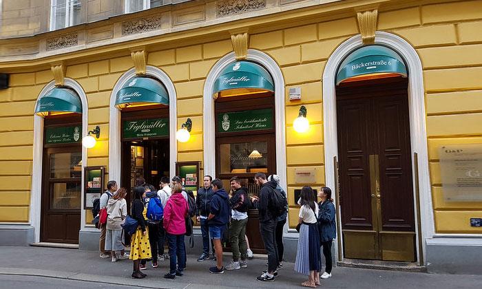 Ресторан Figlmuller в Вене