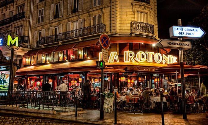 Кафе Ротонда в Париже