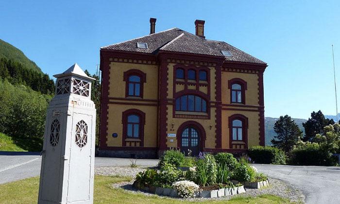 Музей Норд в Норвике