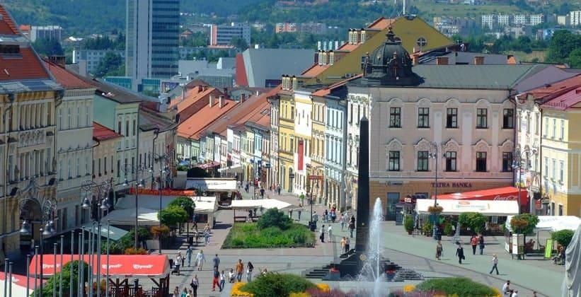 Город Банска-Бистрица в Словакии